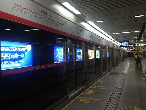 Platform of Guangji Nanlu Station (Suzhou Metro Line 2)