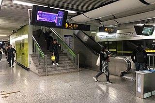 Tangzhen station Shanghai Metro station