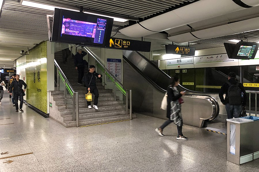 Tangzhen station