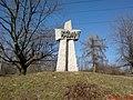 Pominik ofiar Katynia w Lublinie - panoramio.jpg