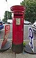 Post box at Bebington Road.jpg