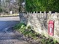 Postbox near Lovington - geograph.org.uk - 1701027.jpg