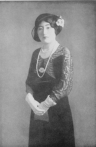 Setsuko, Princess Chichibu - Princess Chichibu, c. 1928