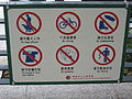 Prohibition sign in Hong-Kong 2.JPG