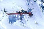 Protezione Civile (Erickson Air-Crane) Sikorsky S-64E Skycrane Gualdoni-2.jpg