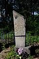 Prylisne Grave of Kosniuk G. (YDS 3251).jpg