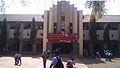 Purushottam English School.jpg