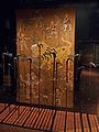 Récades-Musée du quai Branly (7).jpg