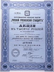 RIAN archive 415555 Russky Groznensky Standard oil industry shareholding company's share.jpg