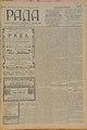 Rada 1908 049.pdf