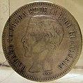Rafael Carrera coin.jpg