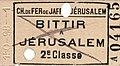 Rail ticket, Jaffa-Jerusalem Railroad - recto.jpg