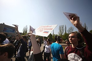 Rally in Telegram support in Kaliningrad (2018-04-30) 04.jpg