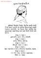 Rasdhar 3 A.pdf