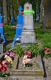 Rastiv Turiiskyi Volynska-second grave of the unknown soviet warrior.jpg