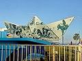Redcliffe Бумажный кораблик - panoramio.jpg