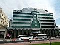 Regent Palace Hotel, Dubai - فندق ريجنت بالاس، دبي - panoramio.jpg