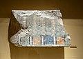 Relief fragment with a khekher frieze MET 12.180.247 3159.jpg