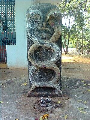 Kadru - A relief of a nāga or serpent deity in Gudilova, Andhra Pradesh, India