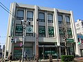 Resona Bank Hibarigaoka Branch.jpg