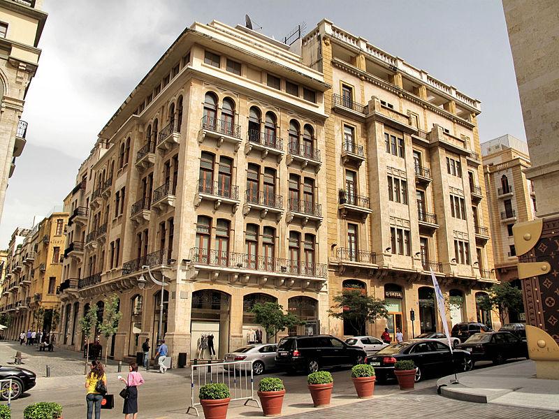 File:Restored buildings in downtown Beirut (4694801958).jpg