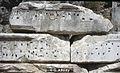 Roman Inscription in Turkey (EDH - F024060).jpeg