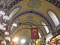 Roof of Grand Bazaar in Istanbul.JPG