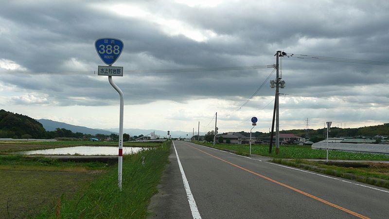 File:Route388 Mizukami Iwano 01.jpg