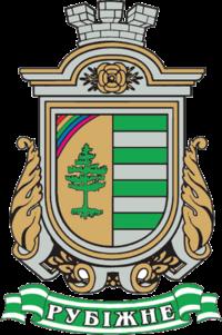 https://upload.wikimedia.org/wikipedia/commons/thumb/b/b0/Rubezhnoe_gerb.png/200px-Rubezhnoe_gerb