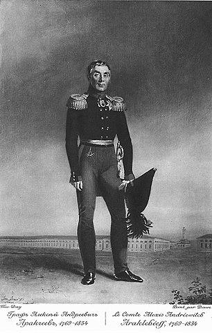 Граф А.А.Аракчеев, идеолог военных поселений