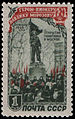 Rus Stamp PMorozov-1950-1.jpg
