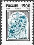 Russia stamp 1997 № 344.jpg