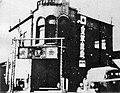 SD-Owari Seto Station-Building 1937 (2).jpg