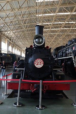 China Railways SN - Image: SN 23 in China Railway Museum 01