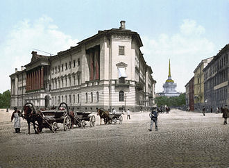 Ministry of War of the Russian Empire - The Lobanov-Rostovsky Residence around 1900
