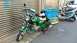 SYM SY125 P150 S3B of Chunghwa Post at Ln 46, Chihyuan 1st Rd, Beitou 20190110.jpg