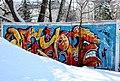 Sahansaari Graffiti Oulu 20120318c.JPG