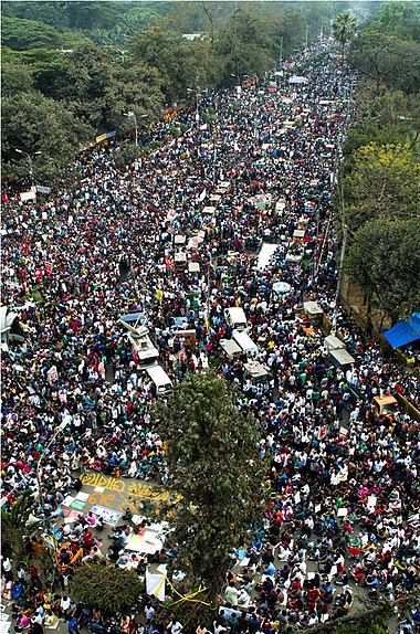 2013 Shahbag protests demanding the death penalty for the war criminals of the 1971 Bangladesh Liberation War Sahbag.jpg