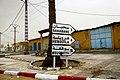 Sahbane - Herouila - Bougueffa سحبان - هرويلة - بوقفة - panoramio.jpg