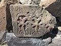 Saint Sargis Monastery of Ushi (khachkar) (04).jpg