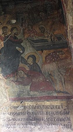 Saints Cosmas and Damian Church in Servia Frescos 2.jpg