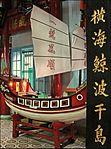 Salle dassemblée Trung Hoa (Hoi An) (4410384529).jpg