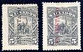 Salvador 1892 Sc70a-72.jpg