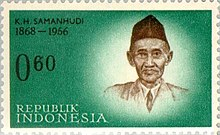 Samanhudi 1962 Indonesia stamp.jpg