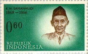 Samanhudi - Image: Samanhudi 1962 Indonesia stamp
