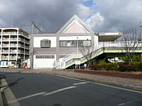 Samitagawa Station south entrance.jpg