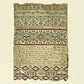 Sampler (England), 1740 (CH 18564073).jpg