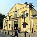 San Agustin Church, Macau - panoramio.jpg