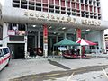 Sanduo 1st Road after Explosion Record 20140811-039a.jpg
