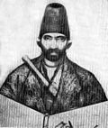 Mirza Abolhassan Khan Ghaffari